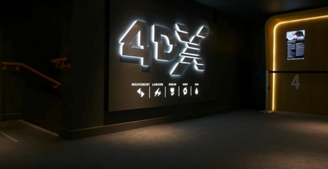 4DX_xxl